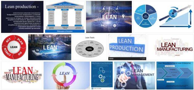 Lean Production 2