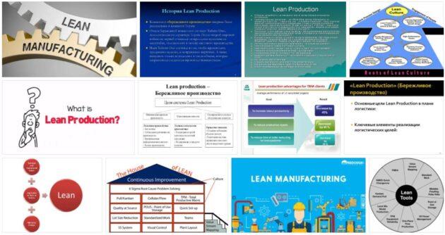 Lean Production 3