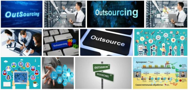 Outsourcing 3